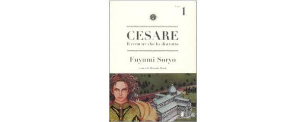 画像1: イタリア語で読む、惣領冬実の「チェーザレ」1巻-12巻 【B1】