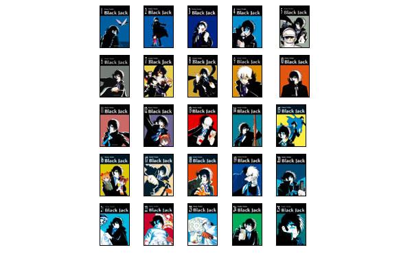 画像1: 【まとめ買いで特価】イタリア語で読む、手塚治虫の「ブラック・ジャック」全25巻 【B2】【C1】