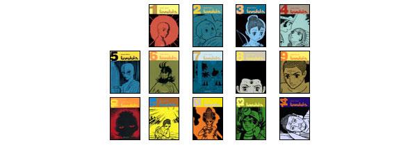 画像1: 【まとめ買いで特価】イタリア語で読む、手塚治虫の「ブッダ」全14巻 【B1】【B2】