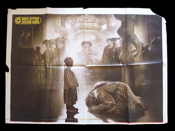 画像1: イタリア 映画 アンティークポスター L'ultimo imperatore (1987年) ラストエンペラー ベルナルド・ベルトルッチ 坂本龍一  140 x 200 cm(二枚組) manifesti