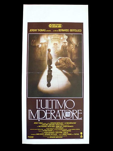 画像1: イタリア 映画 アンティークポスター  L'ultimo imperatore (1987年) ラストエンペラー ベルナルド・ベルトルッチ 坂本龍一 33 x 70 cm locandine