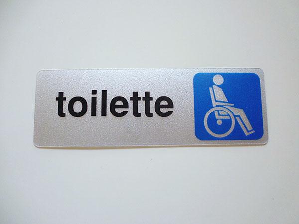 画像1: イタリア語表記シール貼付けタイプ  お手洗い 車いす用 Toilette sedia rotelle【カラー・ブルー】【カラー・ホワイト】