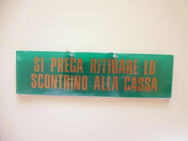 画像1: 【一点限り】イタリア語表記チェーンタイプ レシートを必ずお持ち帰り下さい SI PREGA RITIRARE LO SCONTORINO ALLA CASSA【カラー・グリーン】