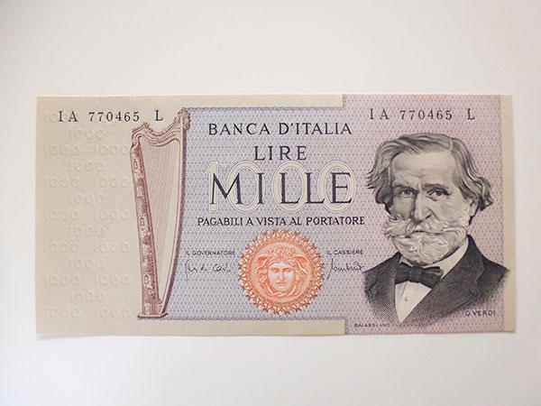 画像1: イタリアのリラ紙幣 1000リラ ジュゼッペ・ヴェルディ【カラー・ブラウン】