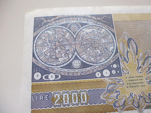 画像5: イタリアのリラ紙幣 2000リラ ガリレオ・ガリレイ【カラー・グリーン】