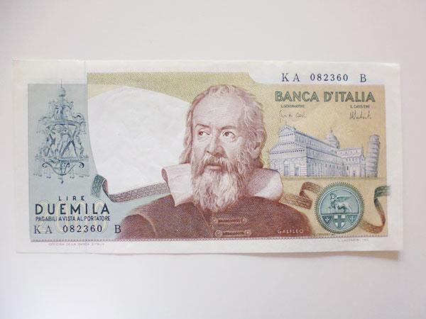 画像1: イタリアのリラ紙幣 2000リラ ガリレオ・ガリレイ【カラー・グリーン】