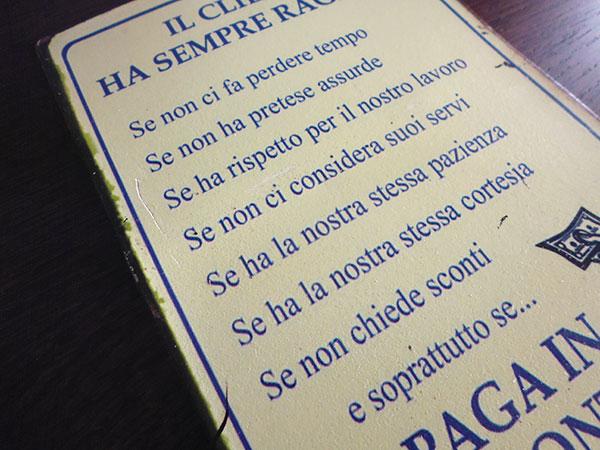 画像2: イタリア語パネル お客様のおっしゃる事はいつも正しい、ただし… IL CLIENTE HA SEMPRE RAGIONE SE...【カラー・イエロー】